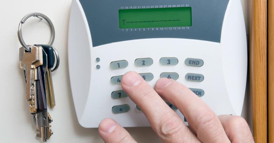 נפלאות התקנת מערכת אזעקה קווית - פתרונות אבטחה, מערכות אזעקה ומצלמות DK-51